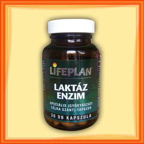 QuantumPharma Lactase enzyme 30 caps.
