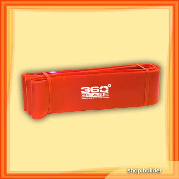 360 Gears Powerband - portocaliu