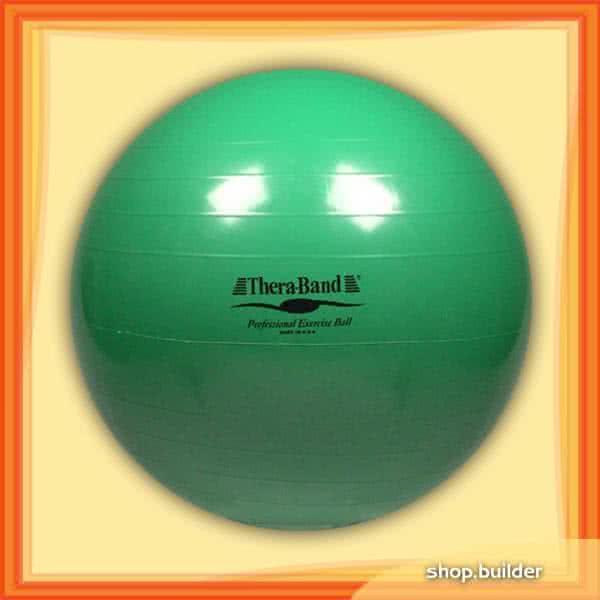 Thera Band Gymnastic ball 65cm
