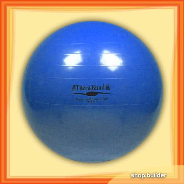 Thera Band Gymnastic ball 75cm