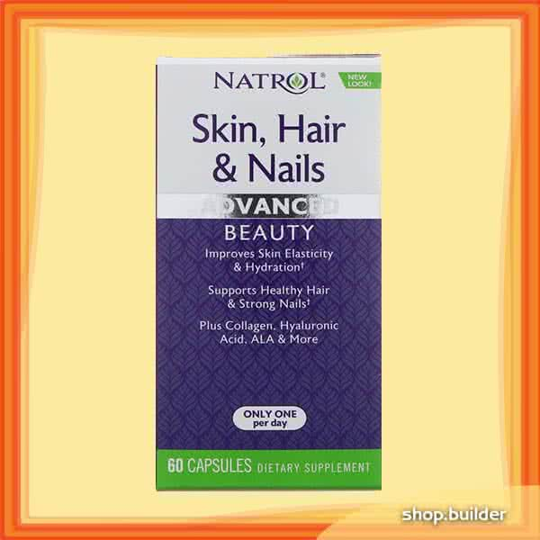 Natrol Skin Hair and Nails 60 caps.