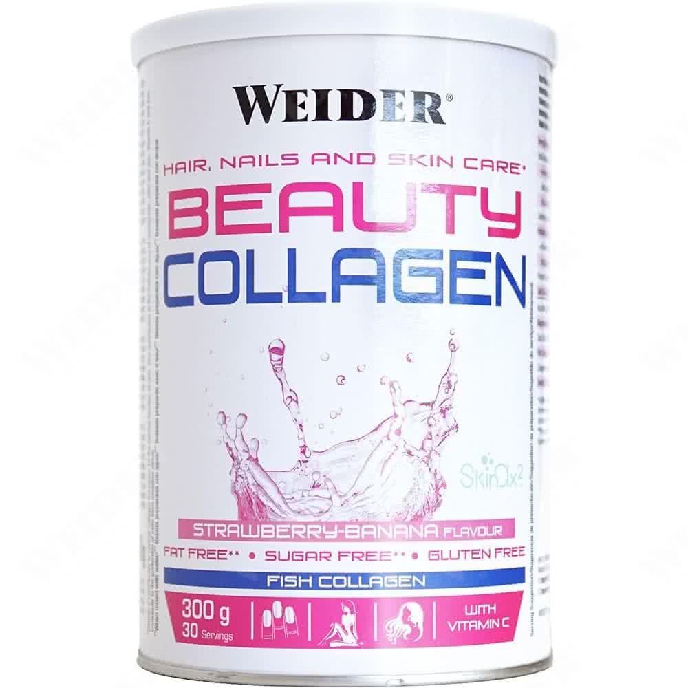 Weider Nutrition Beauty Collagen 300 gr.