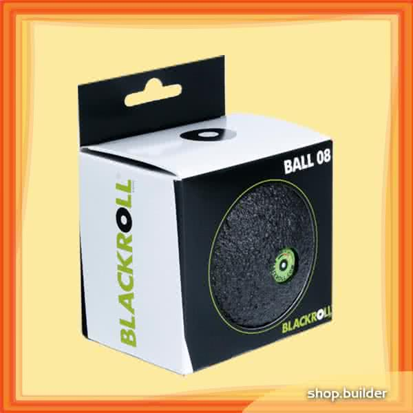 Blackroll Fascia Ball 08 8 cm buc