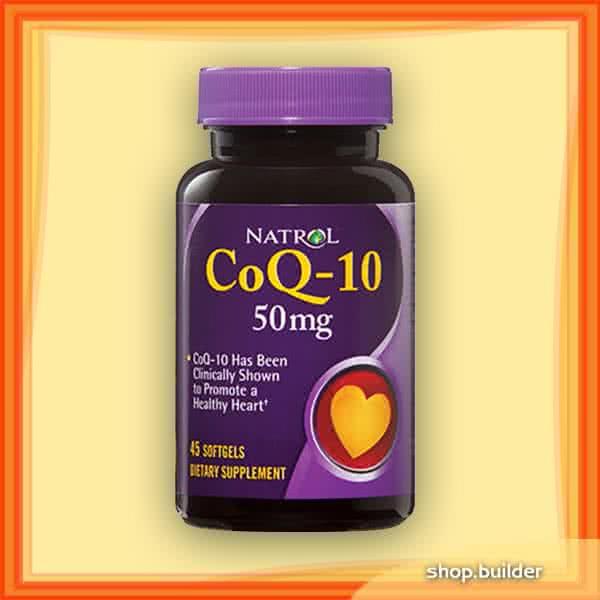 Natrol CoQ-10 (50 mg) 45 caps.