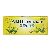 Dr. Chen Aloe Extract (ampulles) (10 amp.)