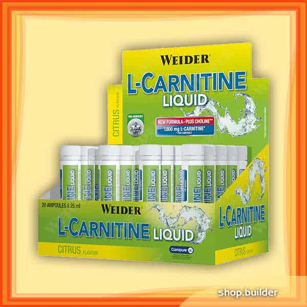 Weider Nutrition L-Carnitine Liquid Ampulles 20 amp.